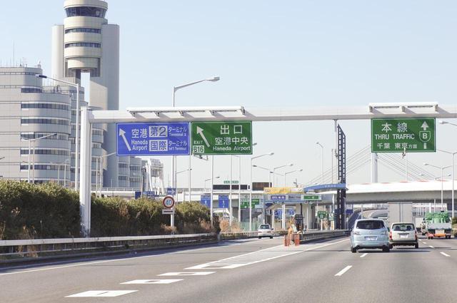 画像: 高速出口に気付いた時にはすでに遅く、乗り過ごしたなんて経験は?