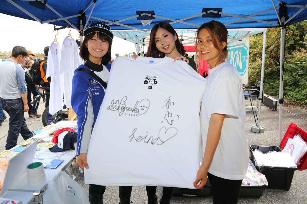 Images : 2番目の画像 - 「初めてのSR400キックスタートも体験!「YAMAHA Motorcycle Day 2019」に初参加してきました!(須藤セリナ)」のアルバム - webオートバイ