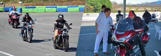 画像1: バイク試乗会