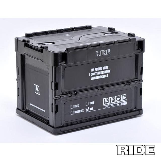 画像: 東本昌平RIDE オリジナル 折りたたみコンテナボックス 20リットルタイプ-モーターマガジン Web Shop