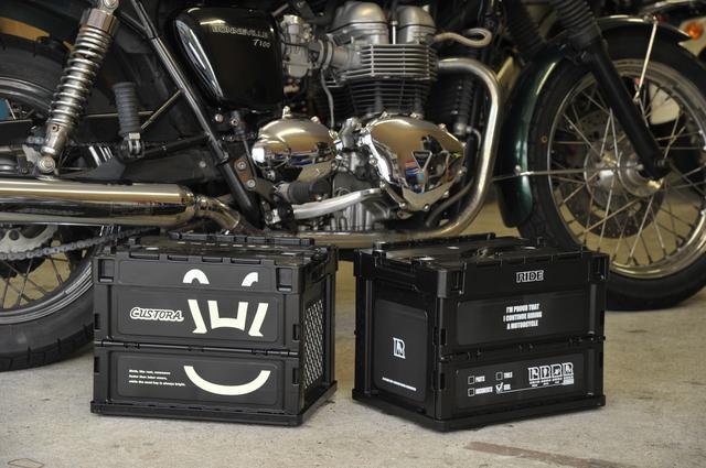 画像: 左側が「カスタム虎の穴」モデル、右側のは「RIDE」バージョンです。