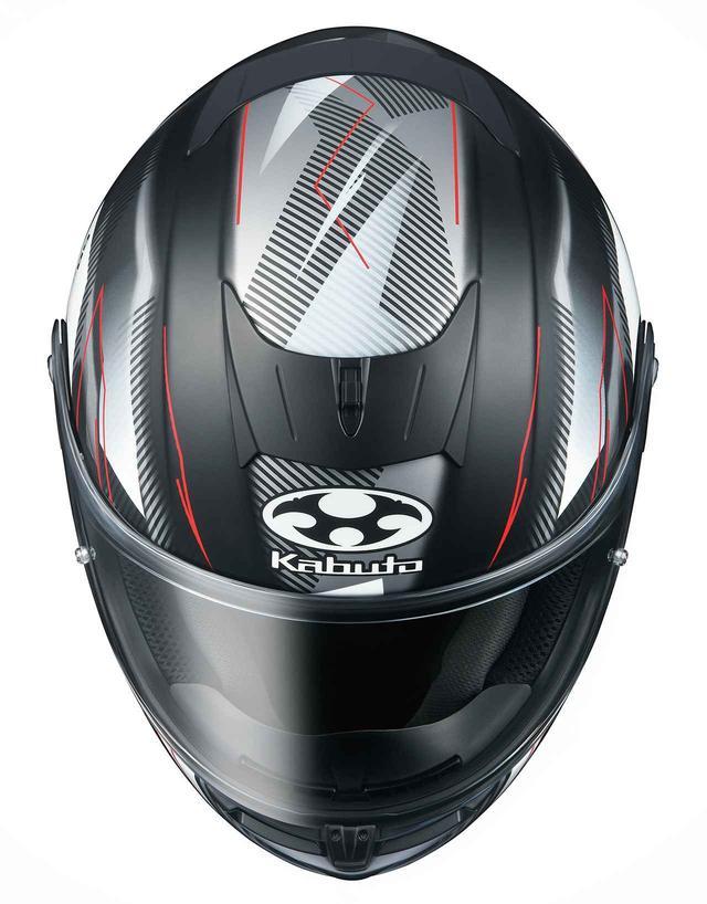 画像: Kabutoのフルフェイスヘルメット「エアロブレード・5 ゴー」が新登場!カラーは全3色! - webオートバイ