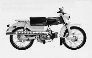 Images : 新明和工業 スーパーラッシー 1962 年