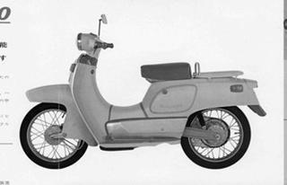 富士重工業 ラビットS202 1964 年
