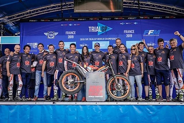 画像2: FIMトライアル世界選手権 TrialGPクラス トニー・ボウ選手のコメント