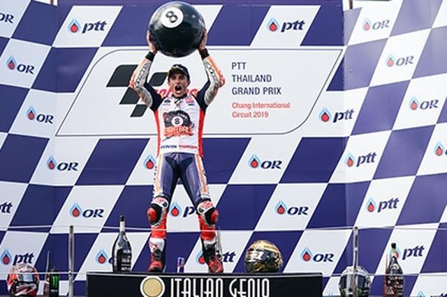 画像1: FIMロードレース世界選手権 MotoGPクラス マルク・マルケス選手のコメント
