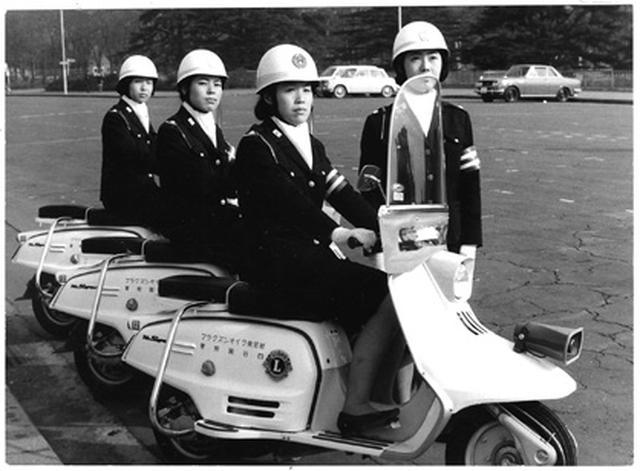 画像: 冨士重工業 ラビット90 ハイスーパーS211 1966 年