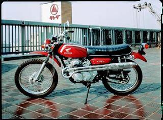 ホンダ CL175 1970 年2月