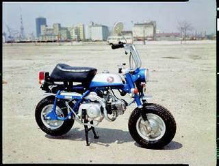 ホンダ モンキーZ50Z 1970 年 4月