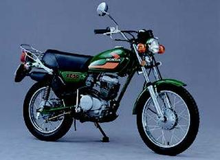 ホンダ XE50 1971年 6月