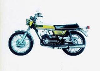 ヤマハ DX250 1970 年 9月