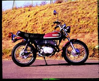 Images : ヤマハ GT80 1972 年12月