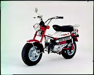 Images : スズキ バンバンRV75デラックス 1973 年 6月