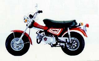 Images : スズキ バンバンRV90 1973 年11月
