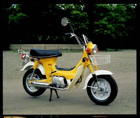 Images : ホンダ シャリィ CF50-Ⅰ 1972 年7月
