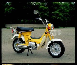 ホンダ シャリィ CF50-Ⅰ 1972 年7月