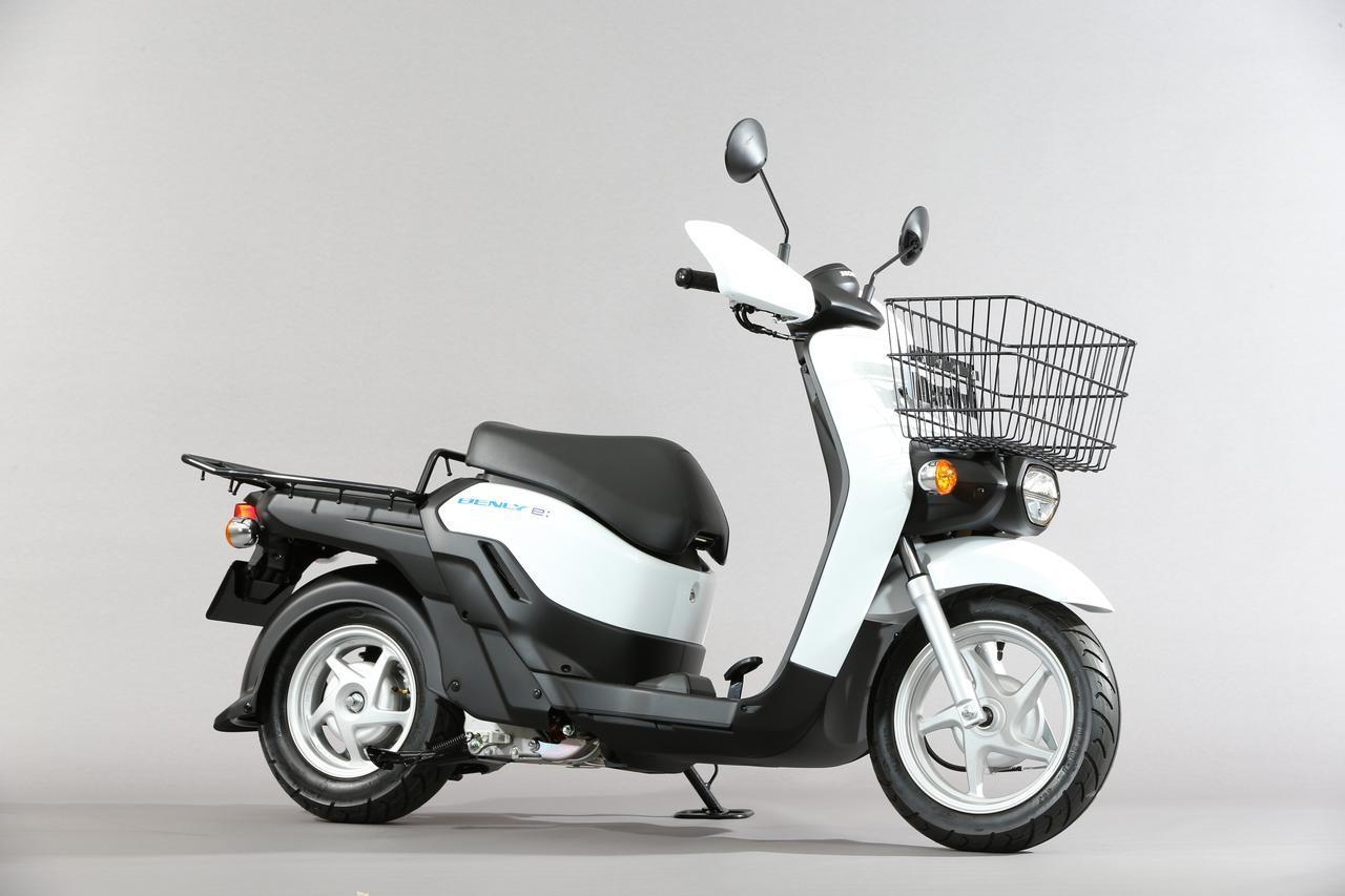 画像1: 東京モーターショー参考出品車(コンセプトモデル)