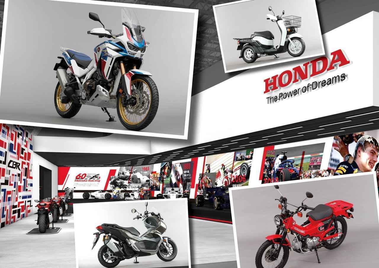 画像1: ビジネスバイクこそEV化!「BENLY e」と「GYRO e」を東京モーターショー前に徹底チェック!【東京モーターショー2019速報 Vol.4】-Hondaブース出展車両-