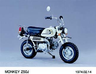 Images : ホンダ モンキーZ50J 1974 年2月