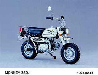 ホンダ モンキーZ50J 1974 年2月