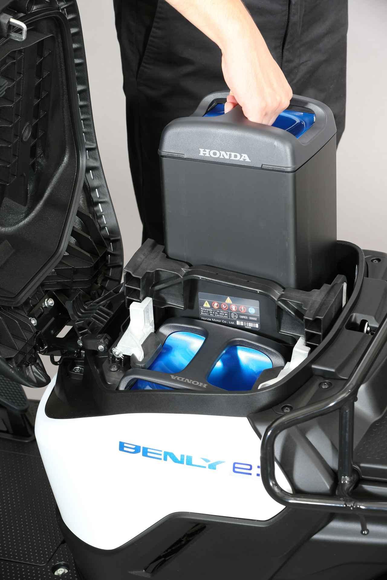 画像2: 着脱式バッテリーはシート下に収納