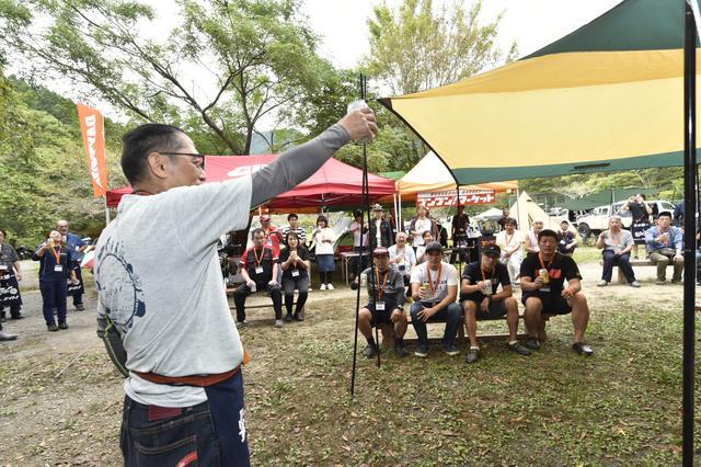 画像: 織田社長の音頭で乾杯!!大人の優雅でワイルドなキャンプの始まりです。