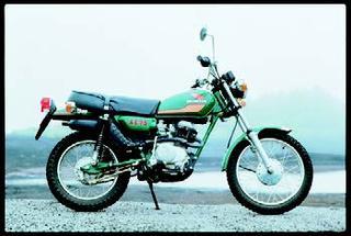 ホンダ XE75 1976 年2月