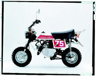 カワサキ KV75 1977年 5月