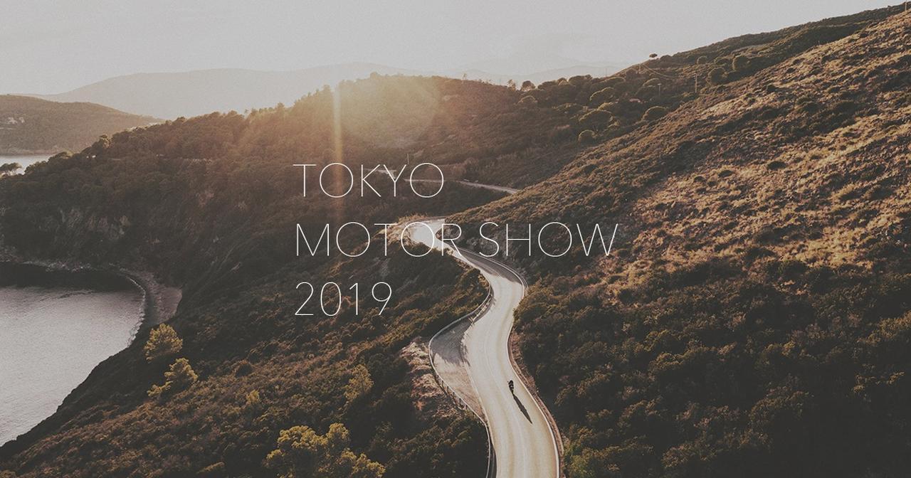 画像: 第46回東京モーターショー2019   Honda