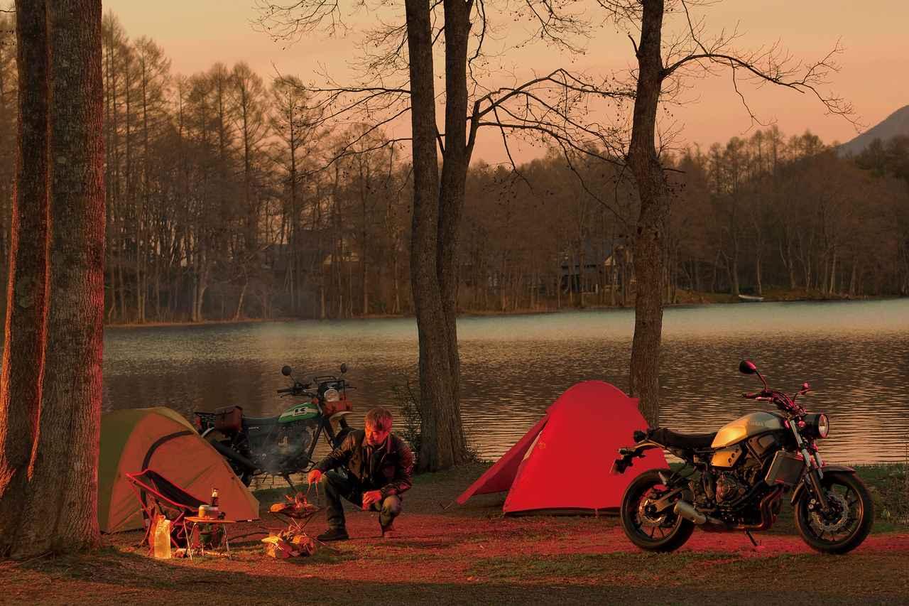 画像2: 本当は教えたくない、とっておきのキャンプ場