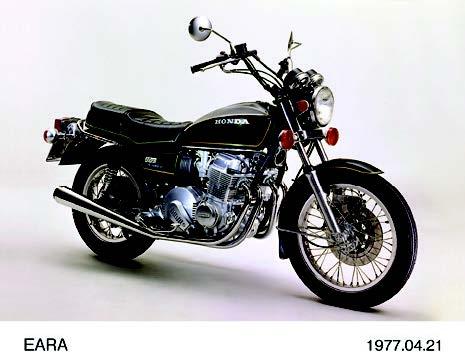 Images : ホンダ EARA(エアラ) 1977年 4月