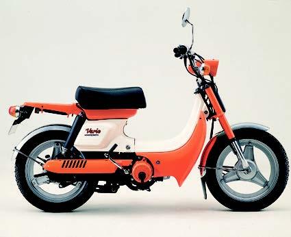 Images : ホンダ NF50 バリエ 1977年 4月