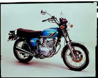 ホンダ ホーク CB250T 1977年7月