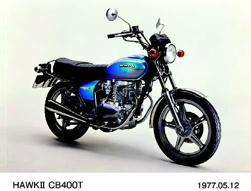 Images : ホンダ ホークⅡ CB400T 1977年 5月