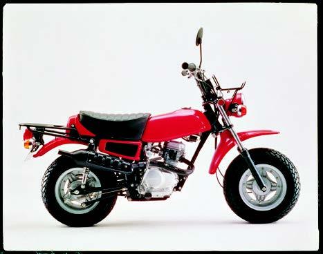 Images : ホンダ R&P 1977年 4月