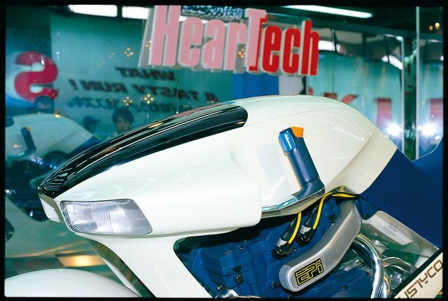 画像1: スズキ「ファルコラスティコ」(1985年)~忘れられないコンセプトモデルたち~【東京モーターショー2019直前特別企画 Vol.01】