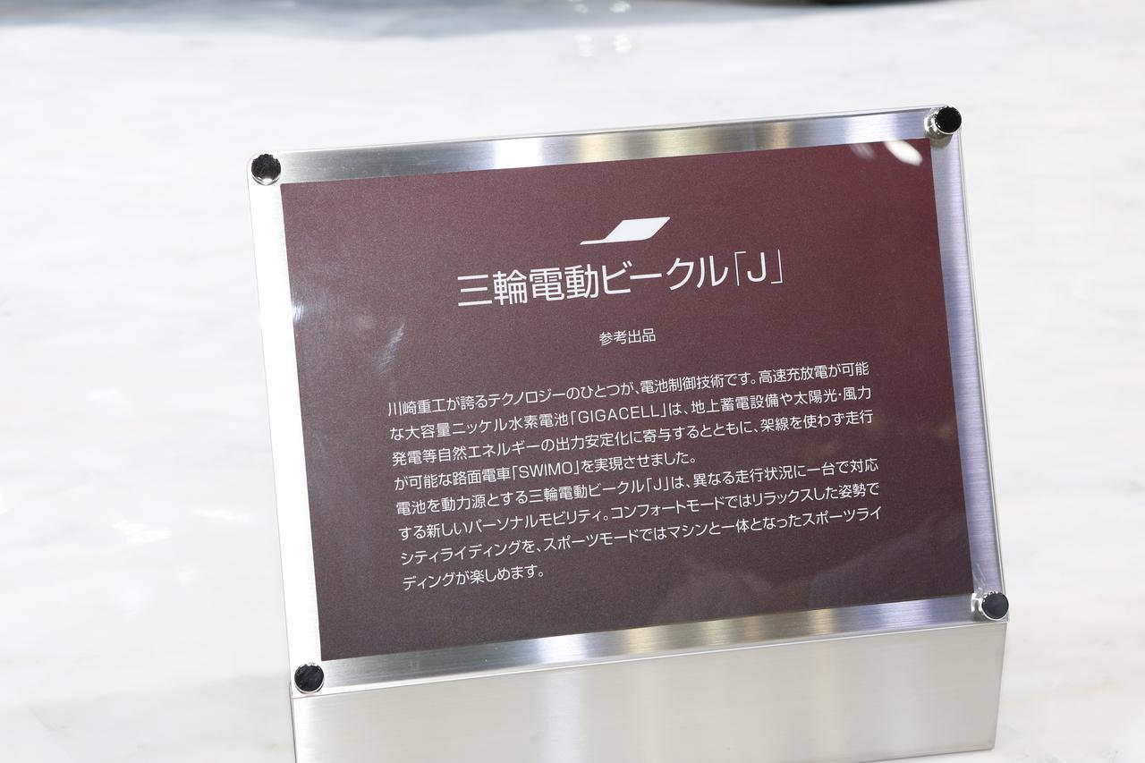 Images : 16番目の画像 - カワサキ「J」の写真をもっと見る! - webオートバイ