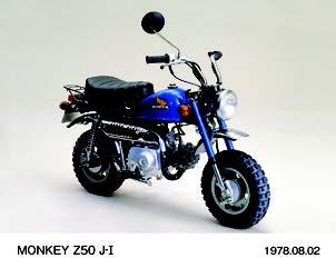 Images : ホンダ モンキーZ50J-Ⅰ 1978 年 8月