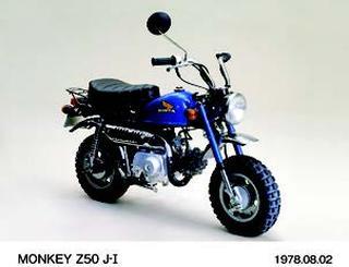 ホンダ モンキーZ50J-Ⅰ 1978 年 8月