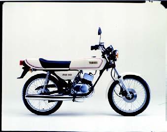 Images : ヤマハ RD50 1978 年12月
