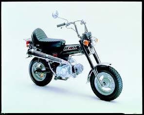 Images : ホンダ ダックスST50C 1979 年 3月