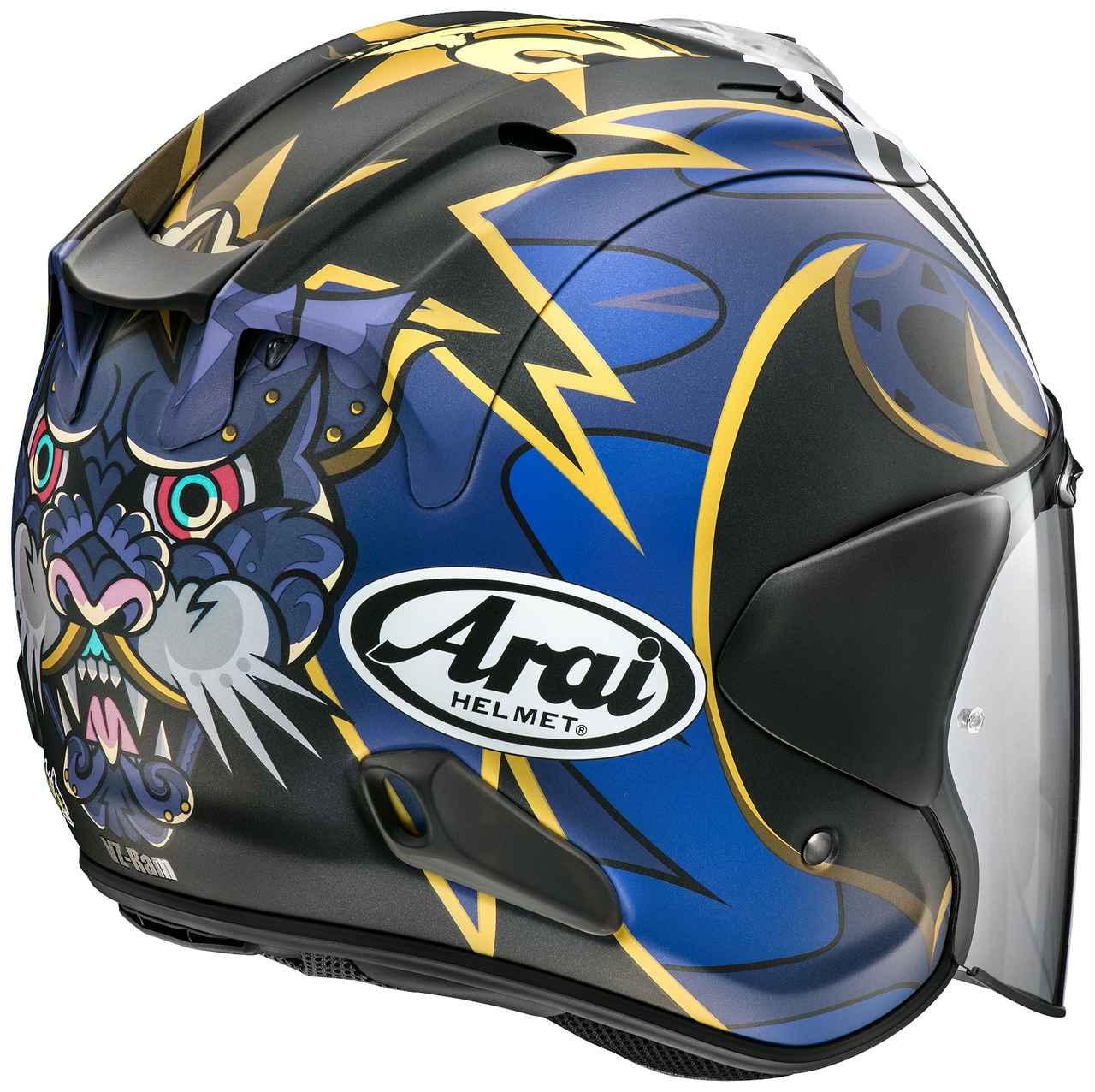 画像1: アライヘルメット VZ-RAM・ナカスガ21