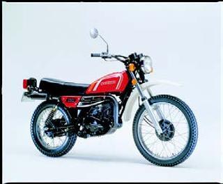 スズキ ハスラーTS250 1979 年 4月