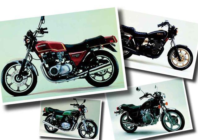 画像: カワサキ Z1000ST 1979 年