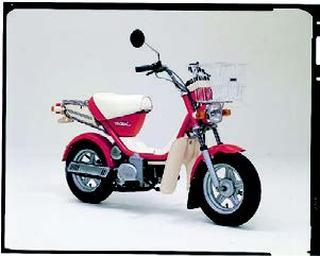 ヤマハ マリックLC50 1979 年 3月