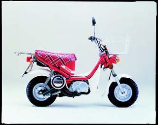 ヤマハ チャピィ 1979 年11月