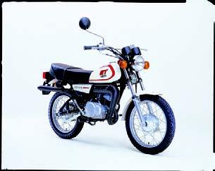 Images : ヤマハ GT80 1979 年 4月