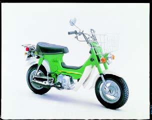 Images : ホンダ シャリイCF50Ⅲ 1979 年 3月