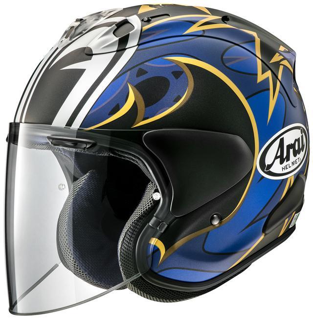 画像2: アライヘルメット VZ-RAM・ナカスガ21