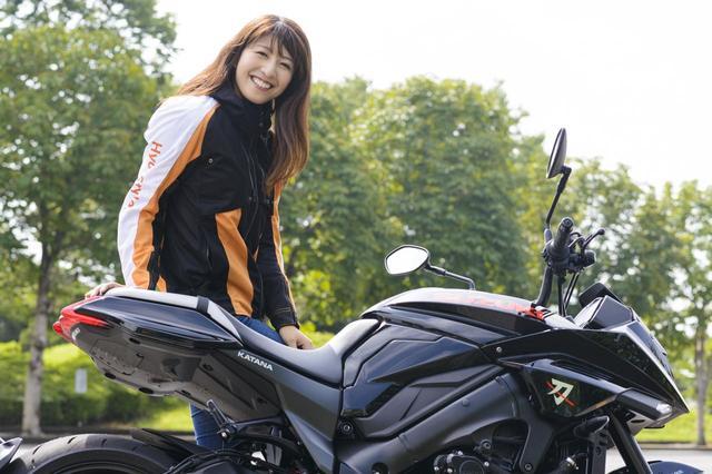 画像: 【ゆるふわ 3枚刃】スズキKATANA試乗レポート!(ウインカー最高でした!?:大関さおり) - webオートバイ